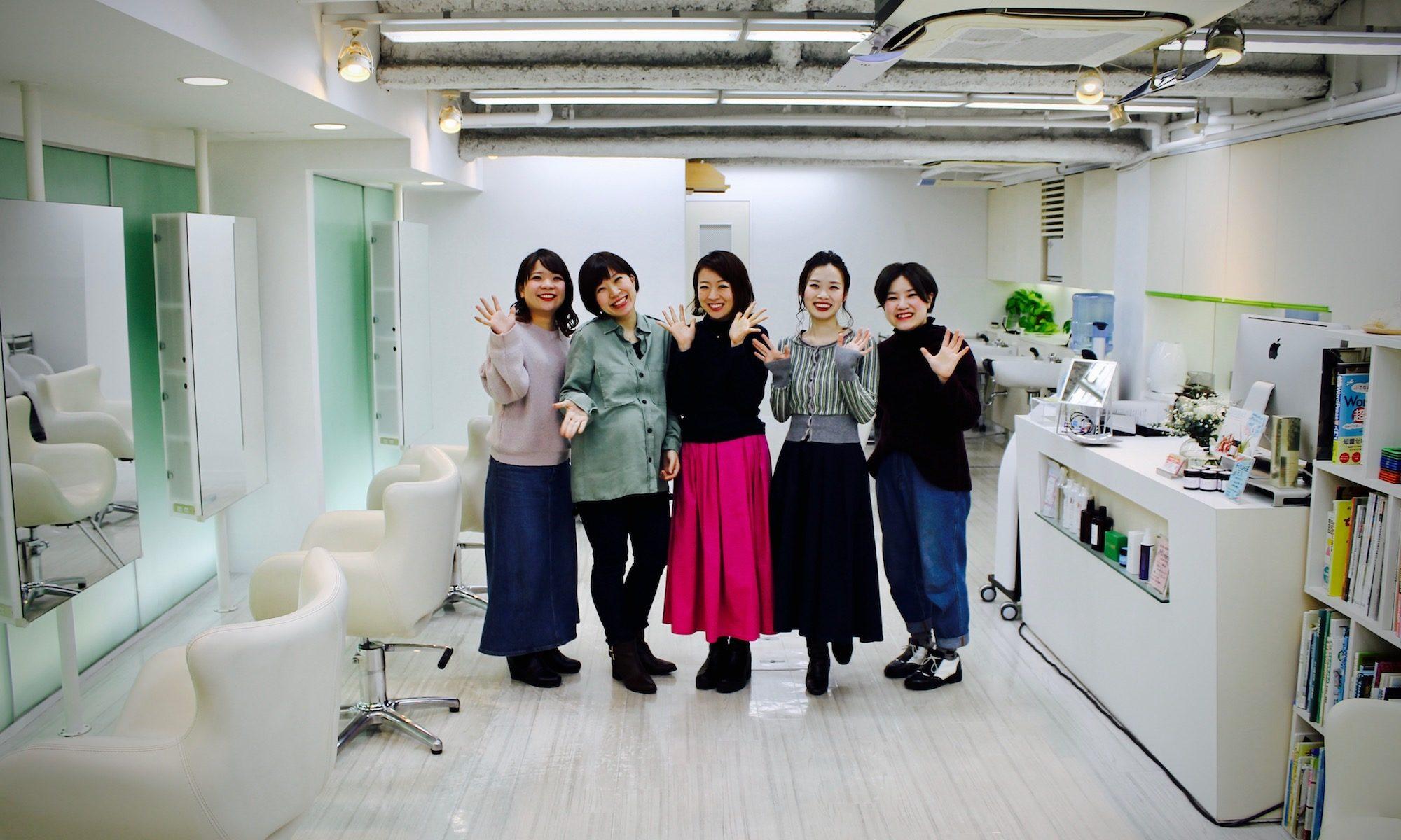代々木八幡 美容室スプラッシュ・スタッフブログ