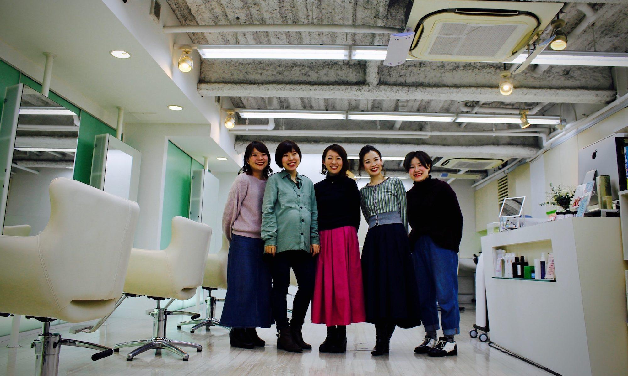 スタッフブログ|代々木八幡 美容室スプラッシュ